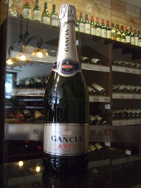 Gancia Asti