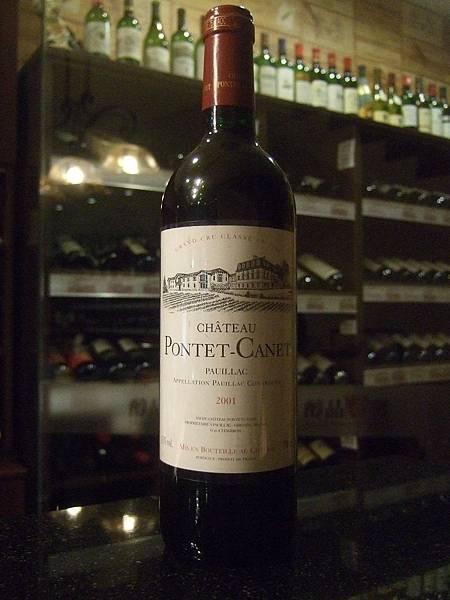 Chateau Pontet-Canet 2001