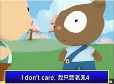 應該大家都看過的「I Don`t CARE」影片XD...