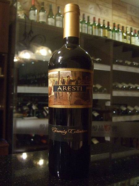 Aresti Family Collection 2008