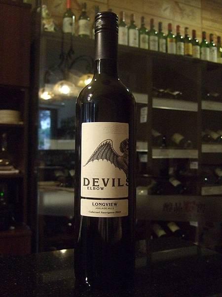 Longview Devils Elbow Cabernet Sauvignon 2009