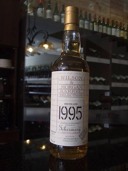 Wilson & Morgan Tobermory Scotch Whisky 1995