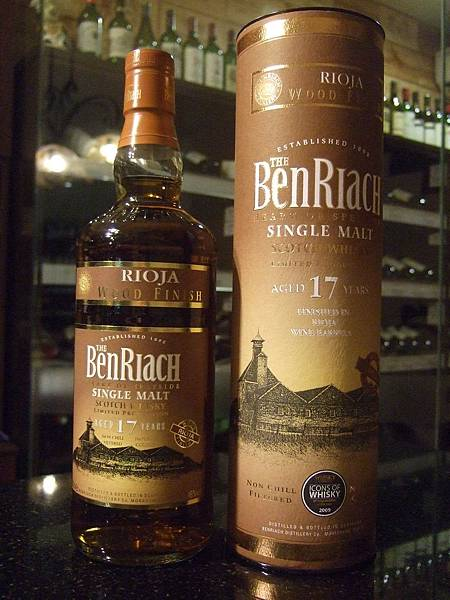BenRiach Rioja Wood Finish Single Malt Scotch Wisky 17Years