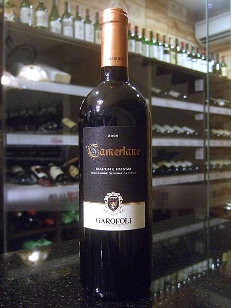 arofoli Camerlano Marche Rosso 2006
