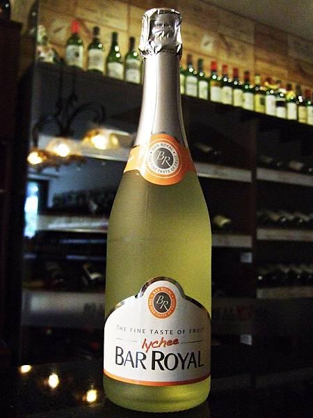 Bar Royal Lychee