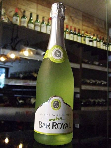 Bar Royal Melon