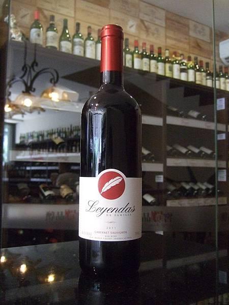 Vina Casa Donoso Leyendas de Familia Classic Cabernet Sauvignon 2011
