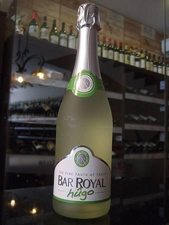 Bar Royal Hugo
