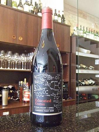 美國根深酒莊經驗值黑皮諾紅酒
