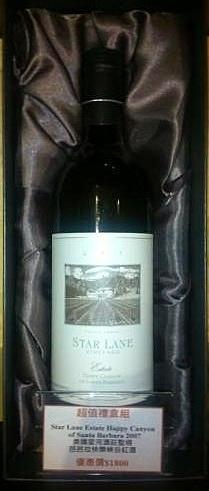 Star Lane Estate Happy Canyon of Santa Barbara 2007-B (2)