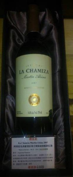 La Chamiza Martin Alsina 2007-B