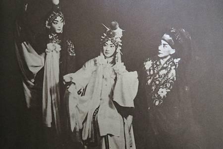 梅葆玖、梅蘭芳、俞振「白蛇傳」