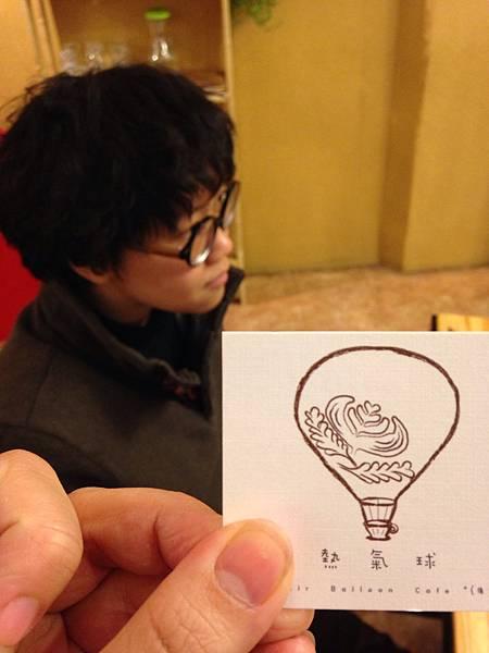熱氣球咖啡名片