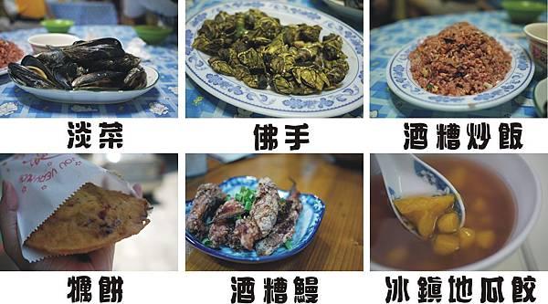 食物-1.jpg