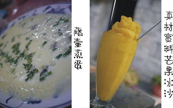 食物-3.jpg