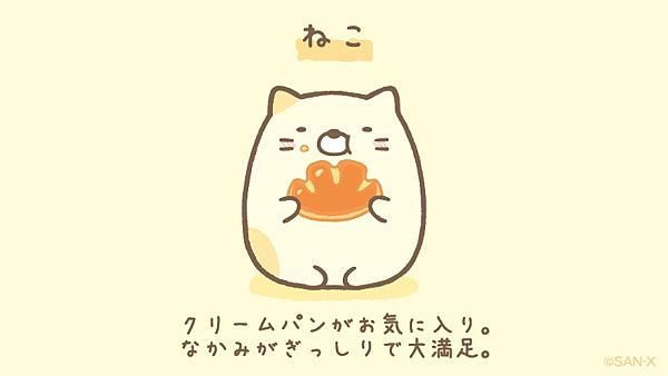 貓.png