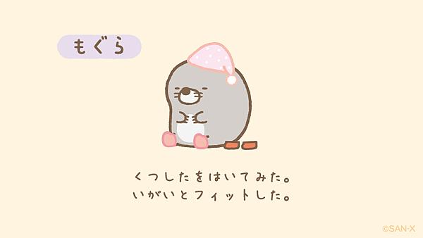 鼴鼠2.png