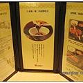 2006.5.29勝博殿站前店