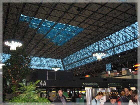中正機場第二航站