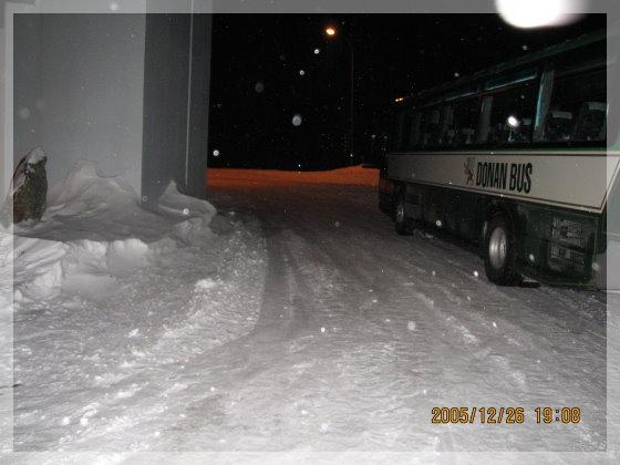 層雲霞HOTEL大雪稍歇