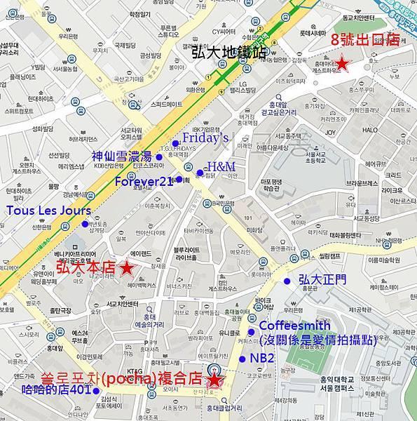 弘大3間店的地圖.jpg
