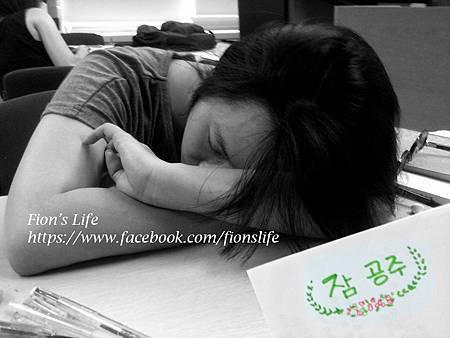 Fan page 2014.09.26_2.jpg
