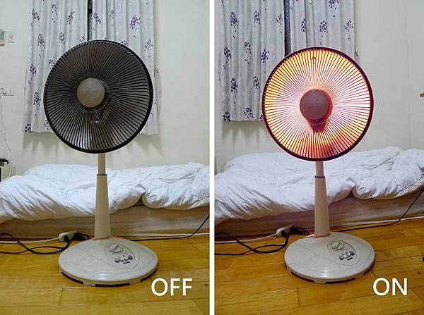 1電暖爐.jpg
