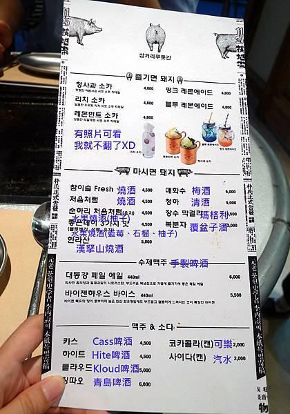 menu_飲料.jpg