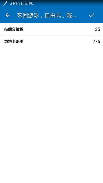 APP 運動.jpg