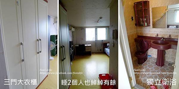 第三間房.jpg