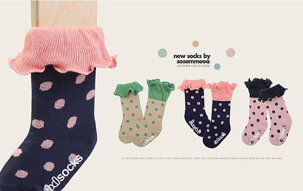 襪子.jpg