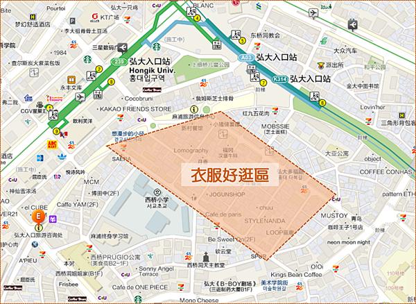 弘大逛街A.png