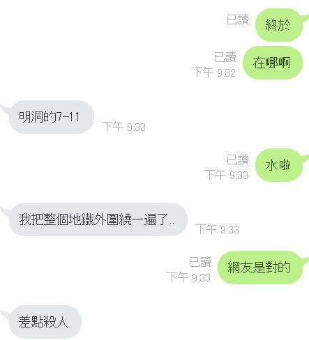 對話.JPG