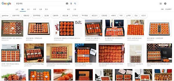 禮盒搜尋.JPG