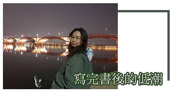 Blog 首圖_3.jpg
