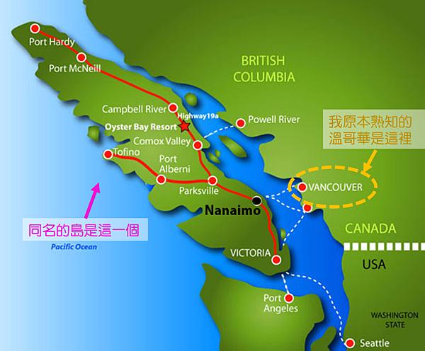 溫哥華島地圖.png