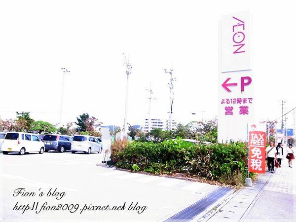 tn_R0048417.JPG