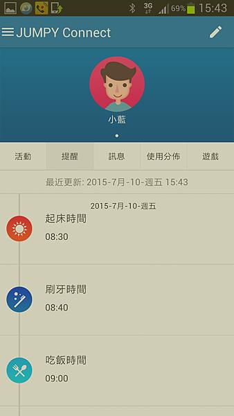Screenshot_2015-07-10-15-43-11.png