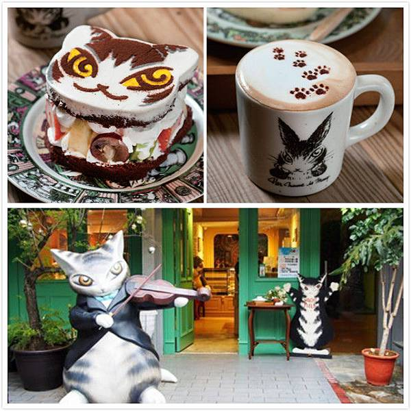 dayan cafe合