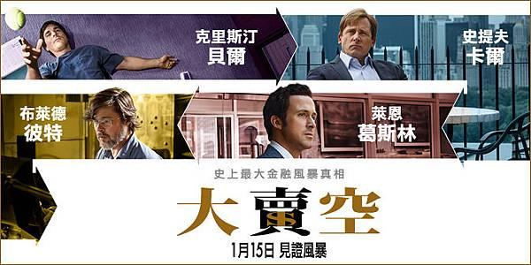 zone_movie_1000BIGBanner_9
