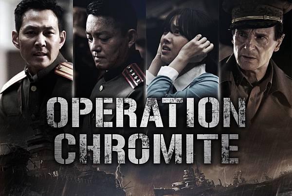 ✪腦粉影評✪2016【代號:鐵鉻行動 Operation Chromite】不能回頭的路