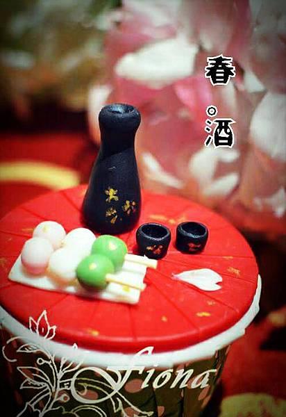201502-春酒F.jpg