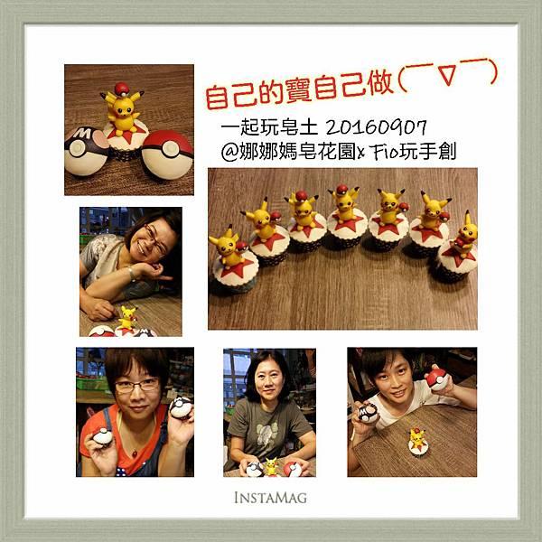 2016-09-08 12.31.51.jpg