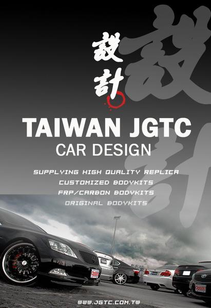 JGTC海報-設計