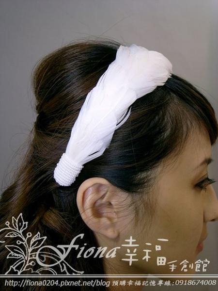 白羽葉髮箍 NT1700