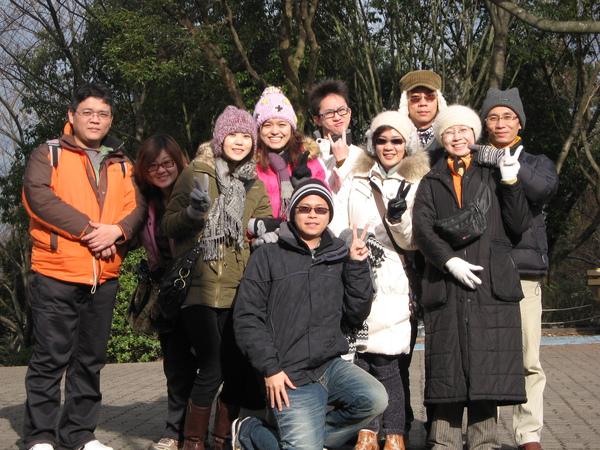 漢拏樹木園