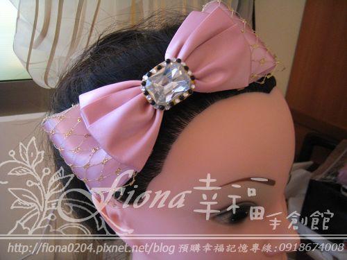 粉色蝴蝶結緞帶髮箍NT1600