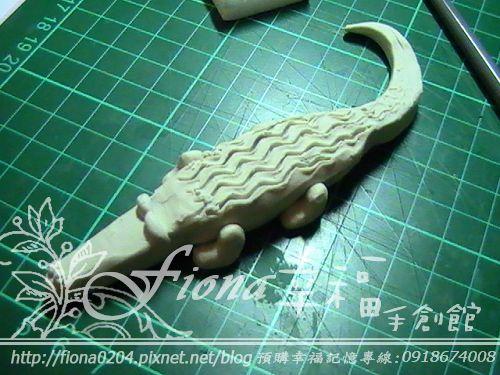 鱷魚草稿-blog.jpg