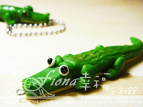 鱷魚-blog.jpg