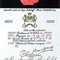 chateau_mouton_rothschild_1972.jpg